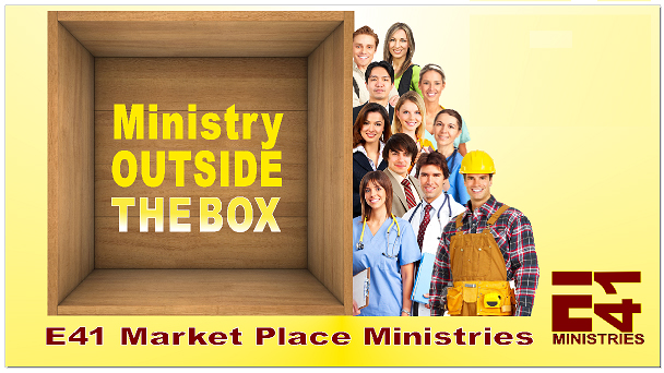 E41 Ministries Banner